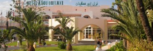 HotelAbouSofiane